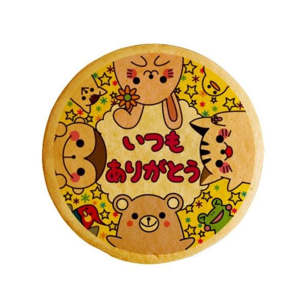 メッセージクッキーいつもありがとうお礼・プチギフト