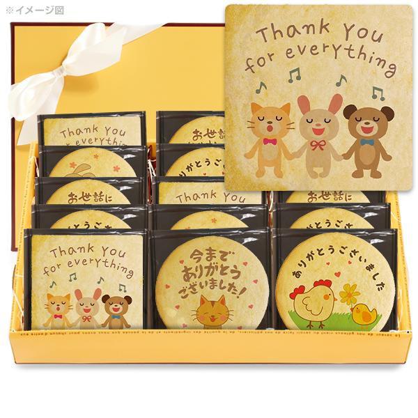退職 お菓子 挨拶 シンプルなメッセージクッキー 75枚セット(箱入り)お礼 ギフト個別包装