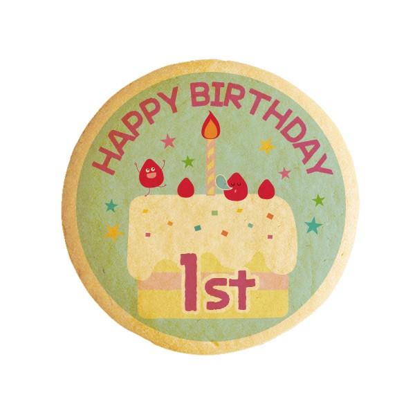 【HAPPY 1st BIRTHDAY】誕生日をお祝いするメッセージクッキー《誕生日・プチギフト》【プリント