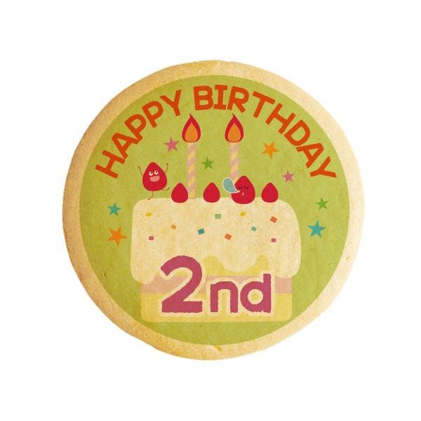 【HAPPY 2nd BIRTHDAY】誕生日をお祝いするメッセージクッキー《誕生日・プチギフト》【プリント
