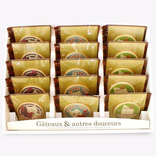 メッセージクッキー用ギフトボックス - リボン(15〜30枚)