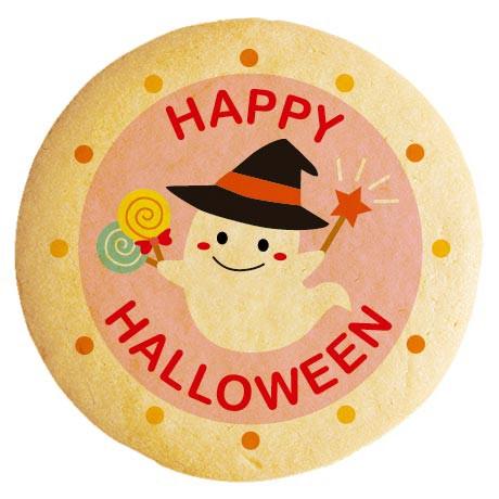 ハロウィン お菓子 メッセージクッキー HAPPY HALLOWEEN キャンディおばけ イラスト 個包装