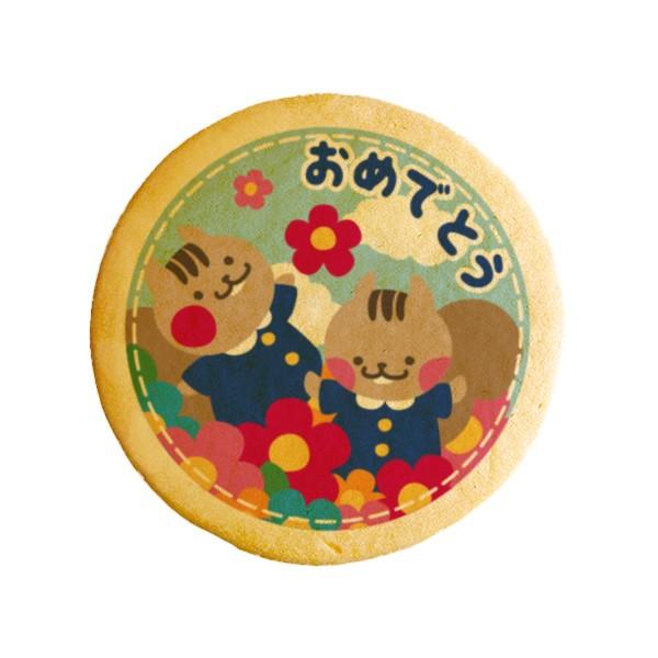 メッセージクッキー入園・卒園のお祝い_りす友 お祝い・プチギフト