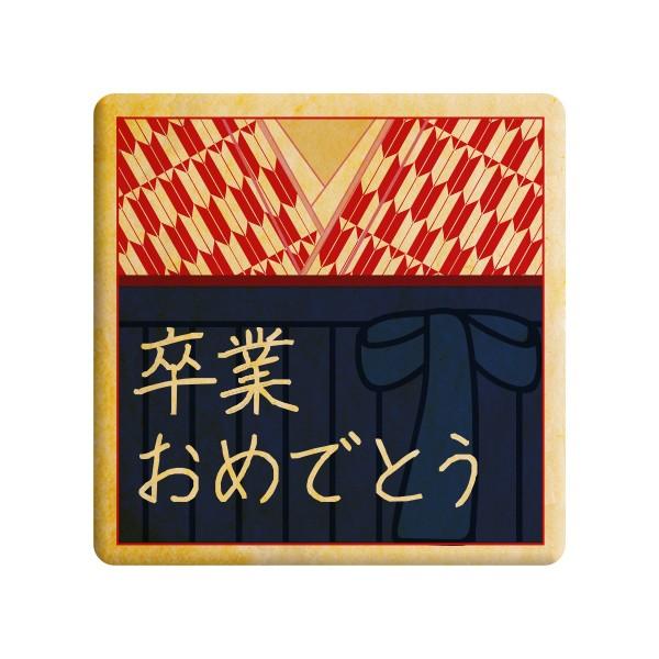 メッセージクッキー 卒業のお祝い_卒業おめでとう 袴 矢絣 お祝い・プチギフト・ショークッ