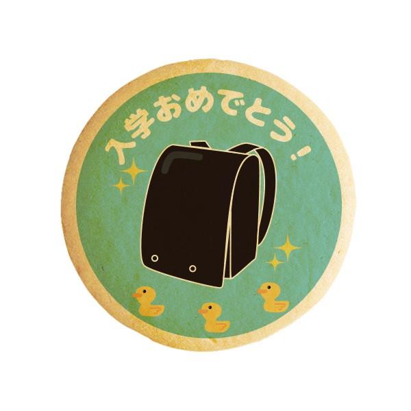 メッセージクッキー 入学おめでとう_ランドセル黒 お祝い・プチギフト・ショークッキー