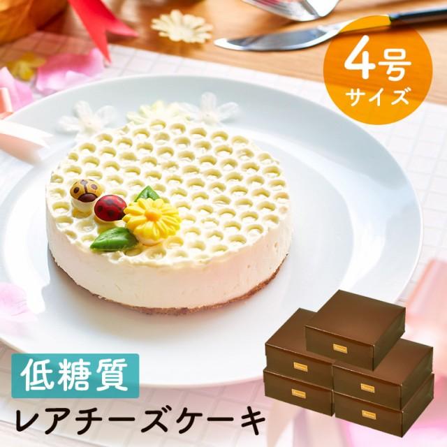 低糖質 スイーツ ひんやりレアチーズケーキ 5個セット 人気のお取り寄せ ギフト 送料無料 クリスマス お歳暮 ギフト