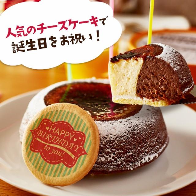 送料無料 天空のチーズケーキショコラ バースデー 5号サイズ 人気のお取り寄せ スイーツ プレゼント お菓子 父の日 母の日 誕生日