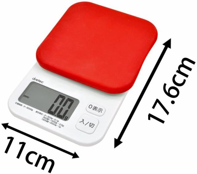 送料無料 ドリテック シリコンカバー付き デジタルスケール クイニー 3kg レッド KS-355RD 4536117017991 計量 スケール はかり 赤