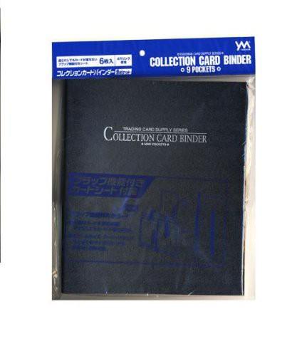 やのまん Yanoman コレクションカードバインダー 4979817950098