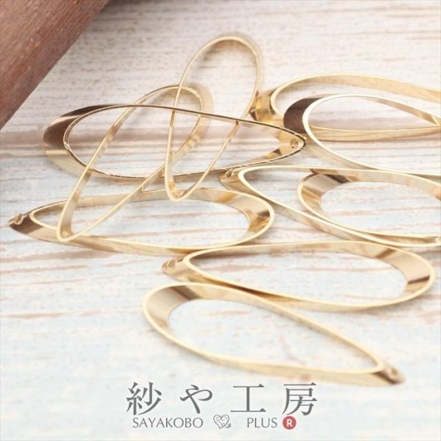 国内本金メッキ製フレームパーツ デザインオーバル(約7x30mm)約10個 ゴールド 斜1穴 メタルパーツ ハンドメイド資材 手芸材料 クラフト用