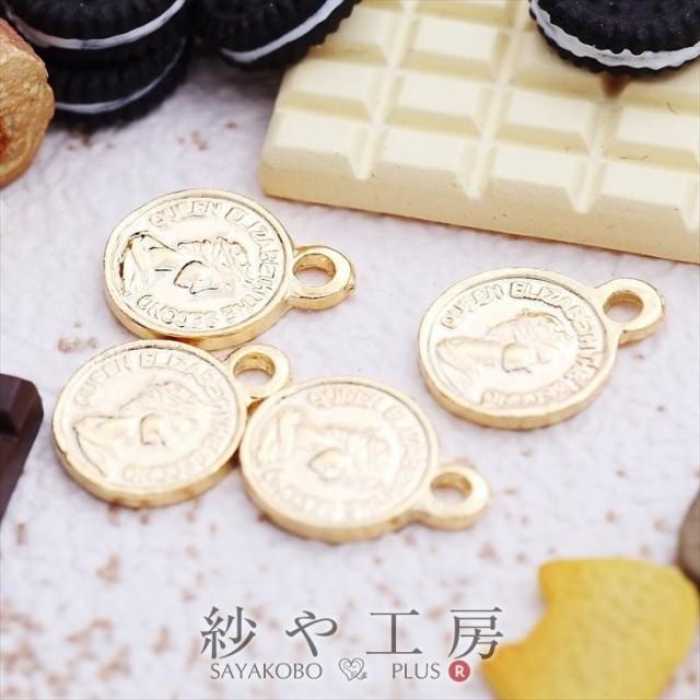 コインチャーム(約10.5mm)約5個 ゴールド カン付き 1穴 ラウンド メタルチャーム アクセサリーパーツ 手芸材料 金属パーツ 素材 部品