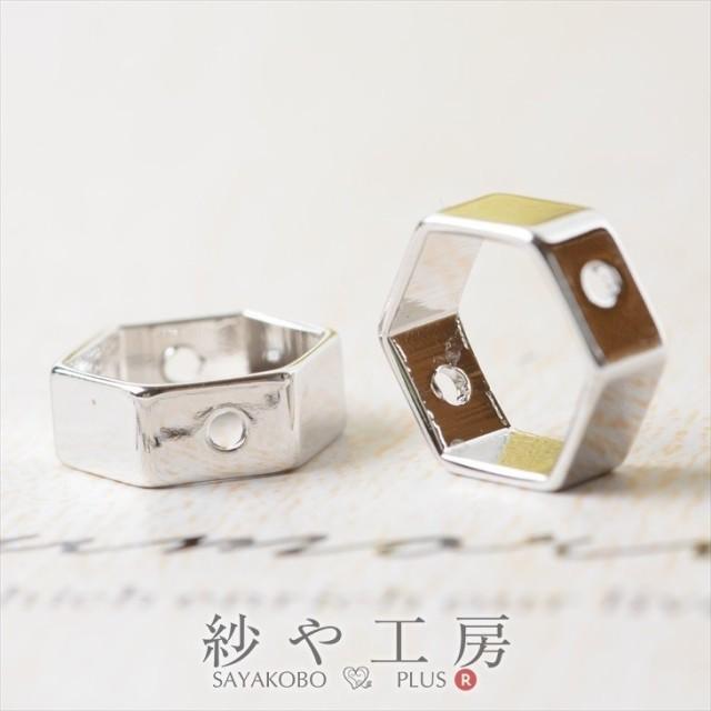 フレームパーツ 六角形(約10x11.2mm)2個 シルバー 真鍮 通し穴付き メタルパーツ レジン用品 手芸材料 素材 DIY資材 金属パーツ 部品