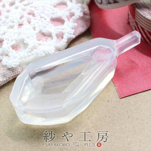シリコンモールド クリスタル型A(約46x23mm)1個 宝石 ダイヤモンド ストーン 高透明度 鏡面 UVレジン液 粘土型 立体 ハンドメイド