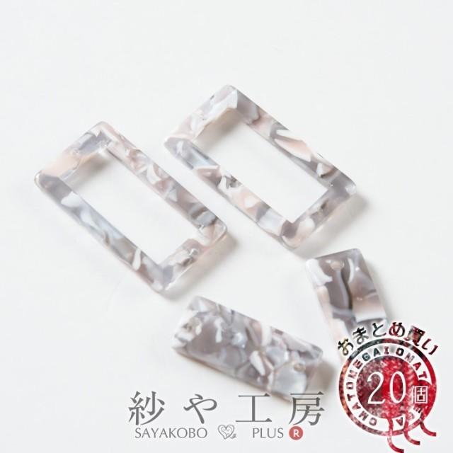 マーブルパーツ 楕円形セット 2つ穴 30mm グレージュ 各20個 20ペア オーバル まとめ買い プラスチックチャーム 約3cm アクセサリーパー