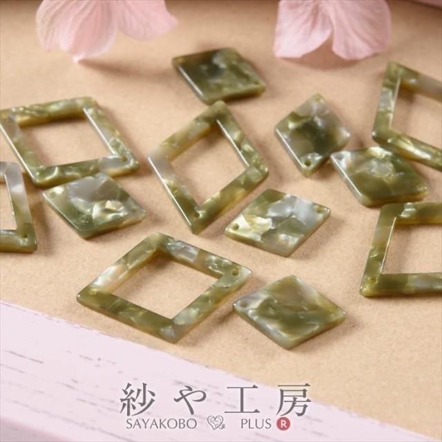 マーブルパーツ ひし形セット 2つ穴 30mm グリーン 各6個 6ペア ダイヤモンド アセテート プラスチックチャーム 約3cm アクセサリーパー