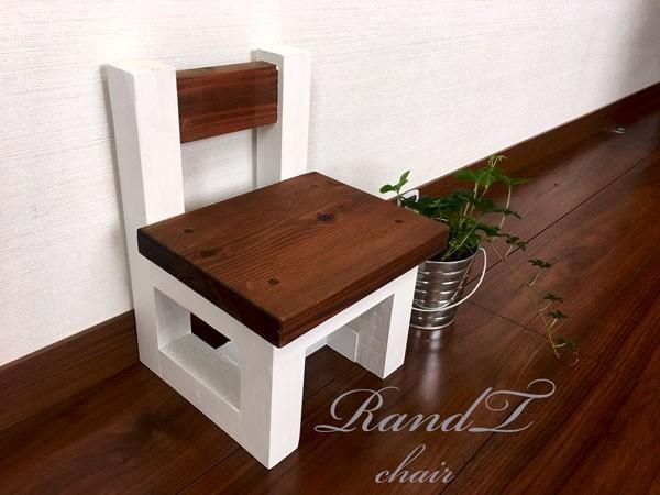 椅子 おしゃれ エボニーホワイト イス いす 子供 チェア 観葉植物 かわいい アンティーク