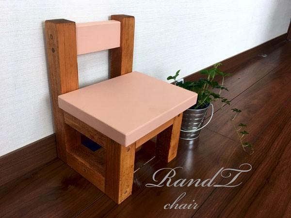 椅子 おしゃれ 木製 ピンクウォルナット イス いす 子供 チェア 観葉植物 かわいい アンティーク 天然木 木材