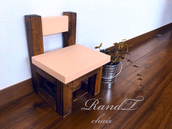 椅子 おしゃれ 木製 ピンクエボニー イス いす 子供 チェア 観葉植物 かわいい アンティーク 天然木 木材
