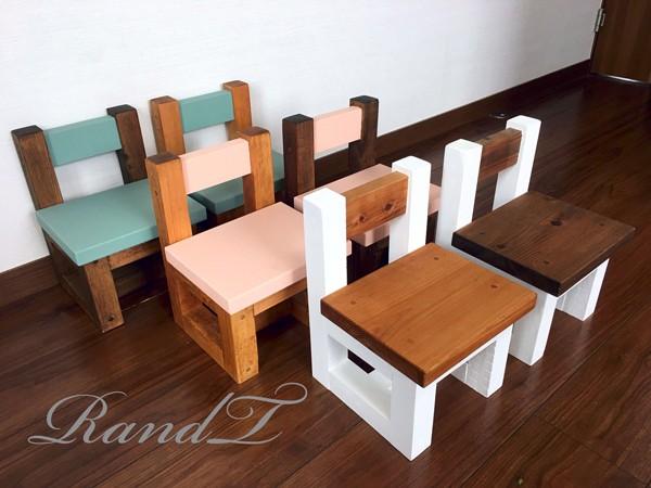 椅子 おしゃれ 木製 2個セット イス いす 子供 チェア 観葉植物 かわいい おしゃれ アンティーク 天然木 木材
