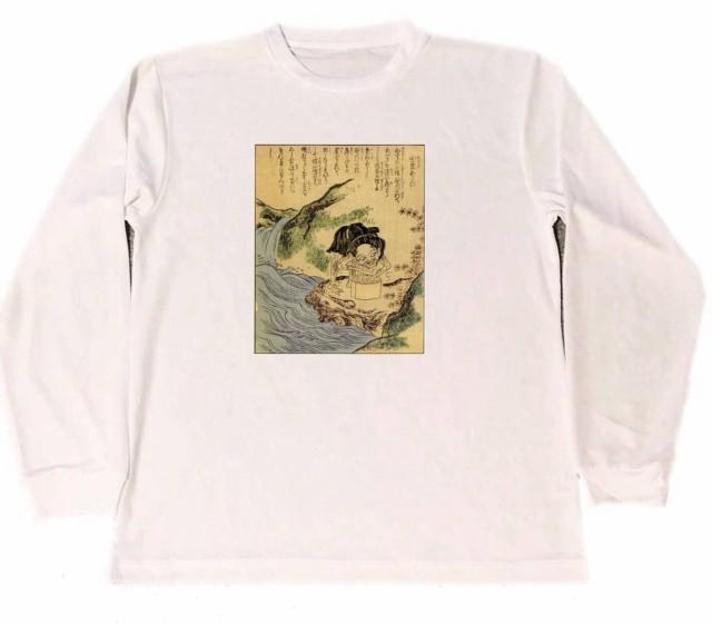 竹原春泉 絵本百物語 小豆洗い ドライ Tシャツ 日本の妖怪 妖怪 グッズ  ロング Tシャツ ロンT 白