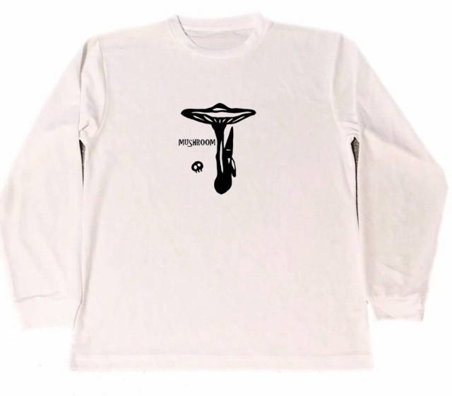 マッシュルーム 切り絵 ドライ Tシャツ 幻覚 小人 グッズ   ロング Tシャツ ロンT 白