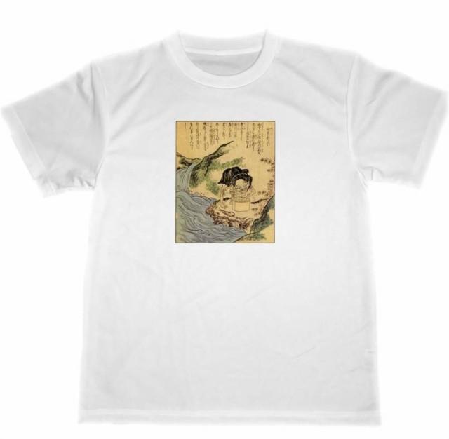 竹原春泉 絵本百物語 小豆洗い ドライ Tシャツ 日本の妖怪 妖怪 グッズ