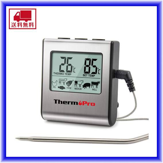 ThermoPro クッキング 料理用 オーブン 温度計 デジタル 肉 揚げ物 食品 燻製 温度管理用 キッチンタイマー アラーム TP16 送料無料