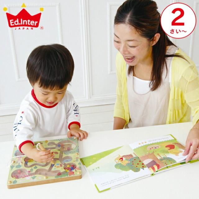 ベリーくんのきのみやさん 木のおもちゃ 2歳 知育玩具 木製 おもちゃ エドインター Ed. Inter 絵本 ペン 数 出産祝い 男の子 女の子