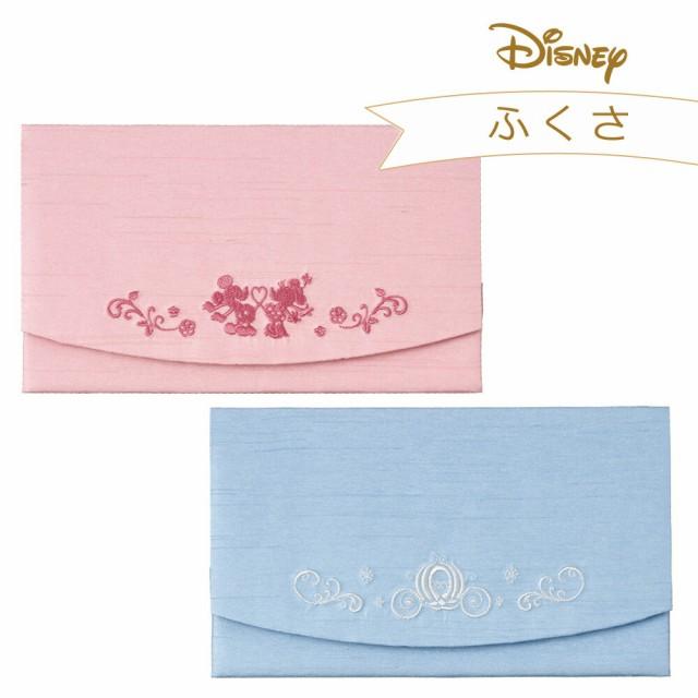 ふくさ 結婚式 かわいい マルアイ MARUAI ディズニーふくさ Disney Series 慶事用 女性用 ミッキー ミニー シンデレラ ピンク 水色 袱紗