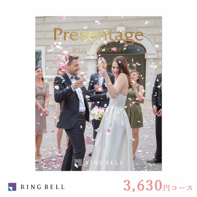 リンベル カタログギフト 結婚式 引き出物 内祝い フォルテ冊子タイプ 3 630円コース プレゼンテージ ブライダル ウェディング 披露宴 お