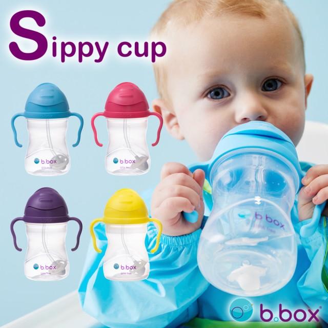 シッピーカップ sippy cup トレーニングマグ トレーニングカップ ベビー食器 ベビーカップ 赤ちゃん用コップ b.box ビーボックス