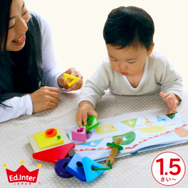 エドインター チーズくんとふしぎなかぎ 木のおもちゃ 1.5歳 1歳半 知育玩具 木製 おもちゃ Ed. Inter 絵本 色 形 出産祝い 男の子 女の