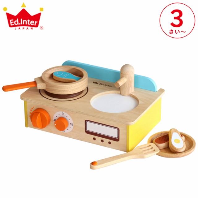 エドインター ままごと キッチン ジュージューくるりん!キッチン 3歳 知育玩具 木製 Ed. Inter 森のあそび道具 キッチンセット おもちゃ