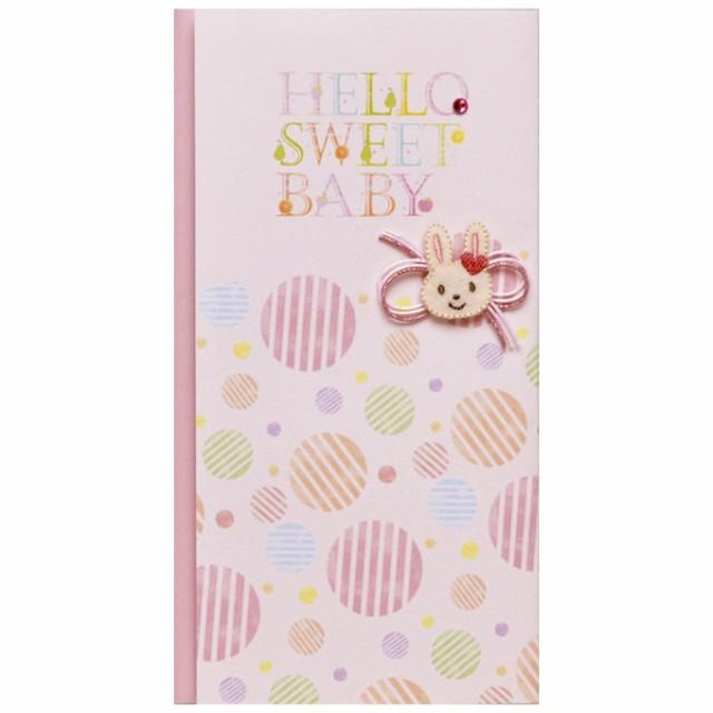 出産祝い ご祝儀袋 かわいい おしゃれ 結菜4301 ピンク 出産 御祝 誕生祝い お祝い 金封 慶事 水引 リボン