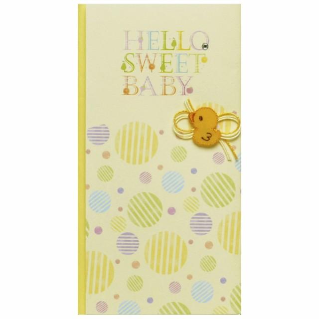 出産祝い ご祝儀袋 かわいい おしゃれ 結菜4302 イエロー 黄色 出産 御祝 誕生祝い お祝い 金封 慶事 水引 リボン