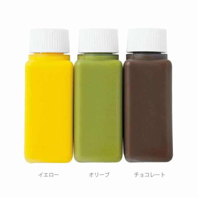 布用えのぐ Faco ファコ 3色セット フォレスト ステンシル ハンドメイド 手作り 布 染料 インク 塗料 ペイント 緑 黄色 茶 ハマナカ