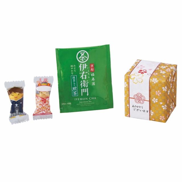 プチギフト お菓子 チョコレート サンクスギフト 祝いのUTAGE 追加1個 緑茶