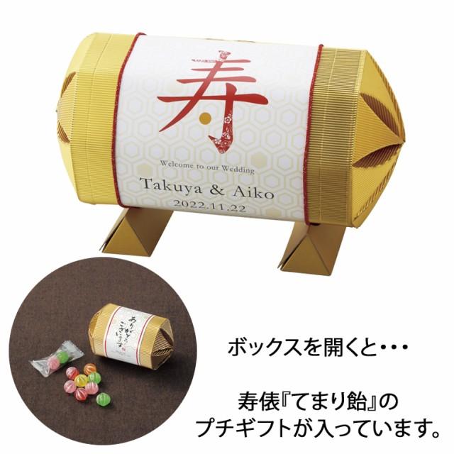 寿俵 てまり飴 48個セット プチギフト プチギフト お菓子 お礼 大量 結婚式 プレゼント ウェルカムオブジェ