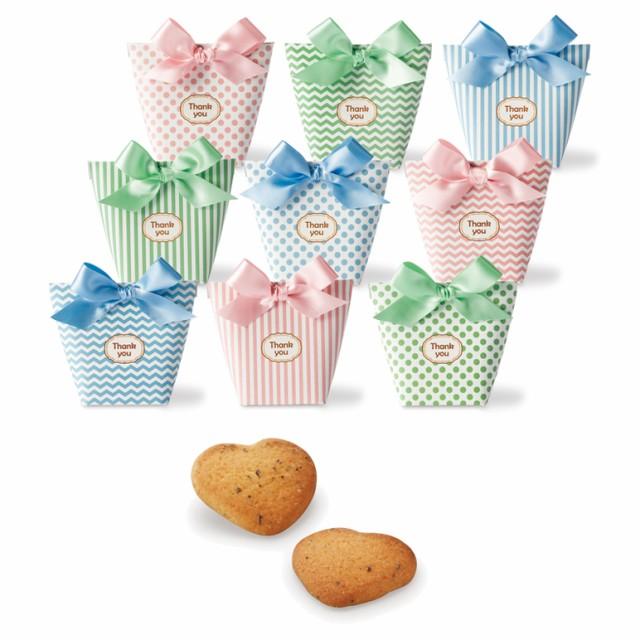 プチギフト カラフルPOP 紅茶クッキー 単品 お菓子 贈り物 プレゼント
