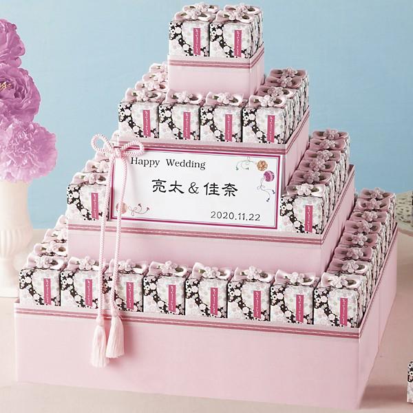 YOU-ZEN 小箱 60個セット プチギフト お菓子 お礼 大量 結婚式 プレゼント ウェルカムオブジェ
