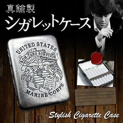 タバコケース ロング 煙草入れ 煙草ケース 真鍮製 ワンタッチ開閉式 シガーケース