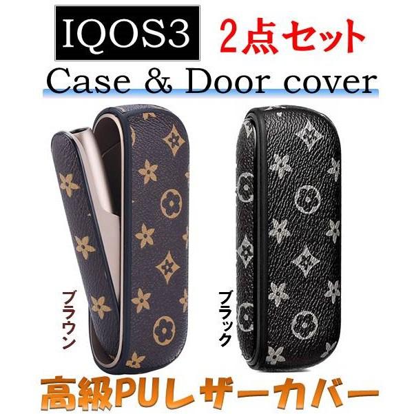 iQOS3 ケース ドアカバー + アイコス3ケース 収納 2点セット PUレザー 耐衝撃 指紋防止 持ち運び便利 おしゃれ