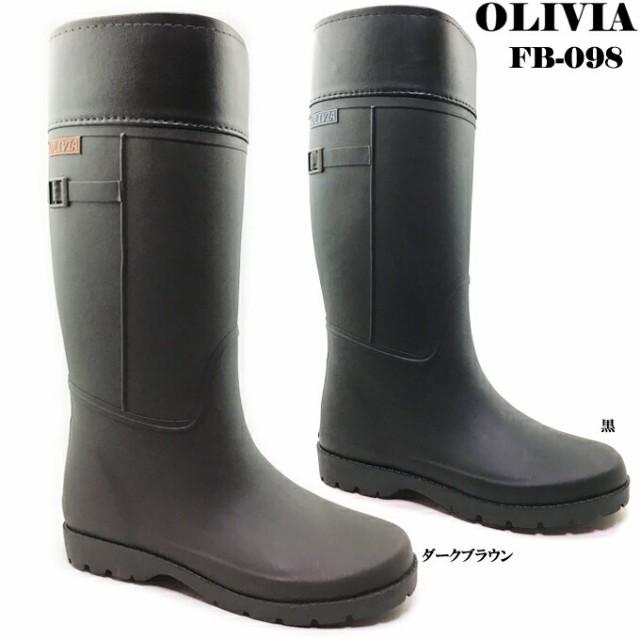 7af0e5f52b019e 商品画像. ¥4,374. オリビア FB-098 FBW0980 レディース レインシューズ ロング丈 長靴 レインブーツ ...