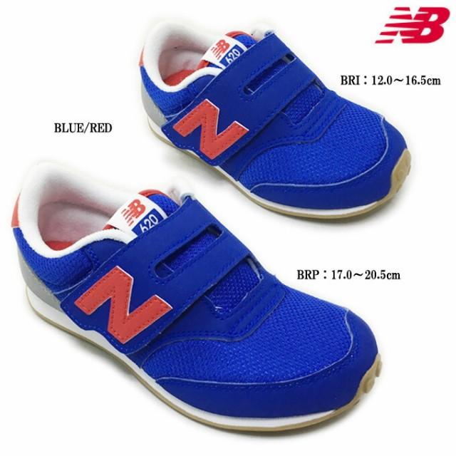 a85b8ee27b81c new balance ニューバランス K620 BRI/BRP:BLUE/RED インファント キッズ スニーカー 子供