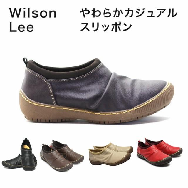 976faea695c5eb Wilson Lee SA-2814 ウィルソン・リー レディース カジュアル スリッポン ソフト合皮 履きやすい コンフォート クシュクシュ  2WAY やわ  ...