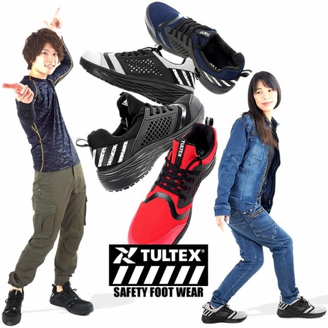 安全靴 ローカット TULTEX タルテックス おしゃれ クッション性 軽量 AZ-51661【即日発送※営業日16時迄の確定分】