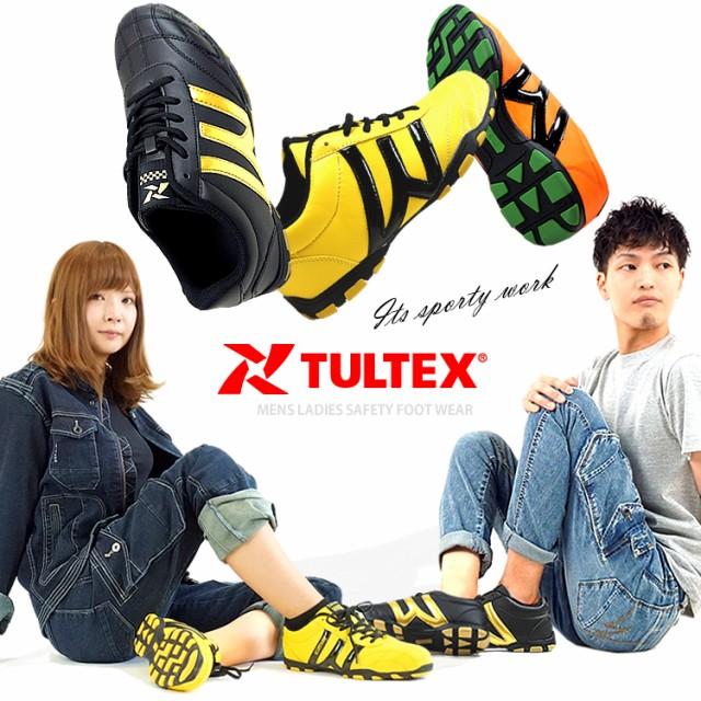 安全靴 タルテックス ローカット エナメルライン AZ-58018【即日発送※営業日16時迄の確定分】