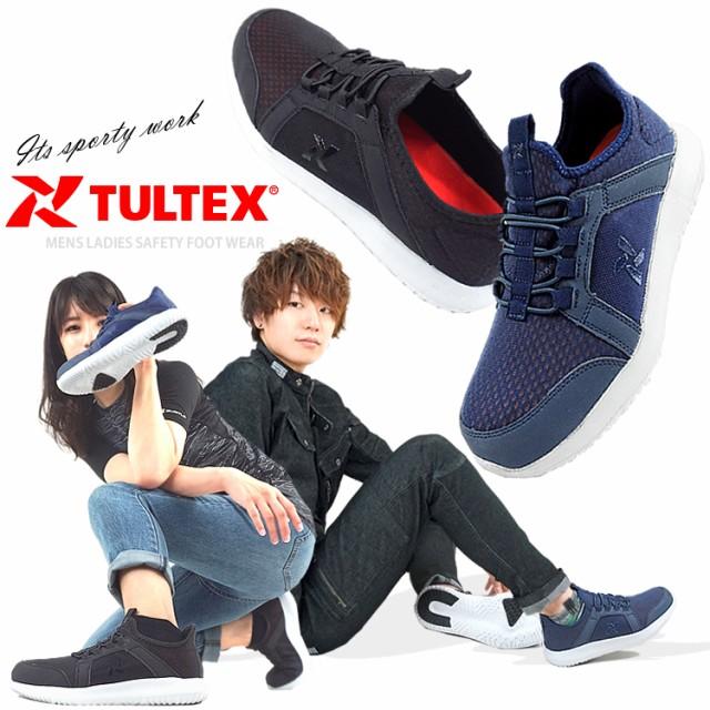 安全靴 タルテックス 軽量 メッシュ スリッポン ローカット LX69181 メンズ レディース【即日発送※営業日16時迄の確定分】