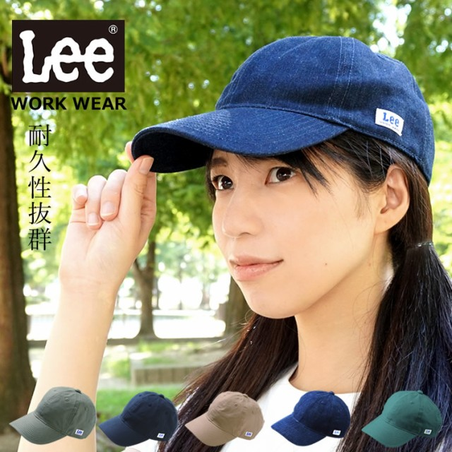Lee 帽子 キャップ ベースボールキャップ ワッペン シンプル 耐久性 メンズ レディース LCA99004 LCA99005【即日発送※営業日16時迄のご