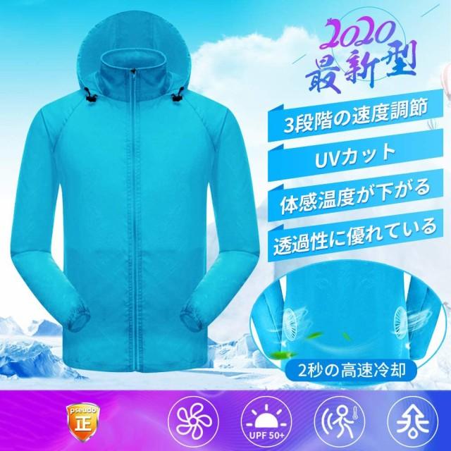 最新型空調服 空調風神服 日焼け止め服 作業服 薄っぺらで空気がとおる冷たいジャケットファン冷房服屋外ファン冷却服急速に温度を下げる